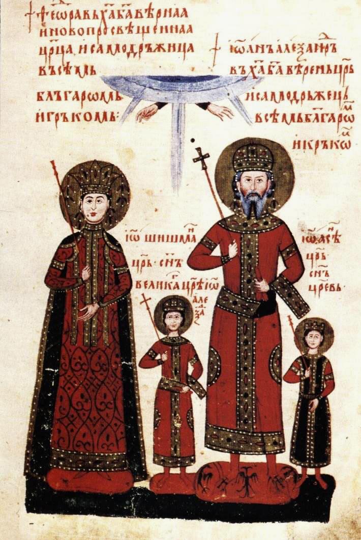 Лондонско Четвероевангелие на Цар Иван Александър вече има пълно фототипно копие