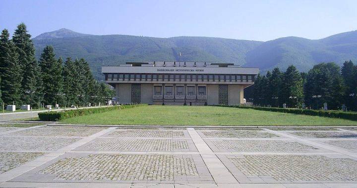 1200px-Bulgarian_National_Museum_of_History