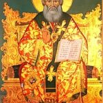 Денят на Св. Атанасий /Атанасовден/